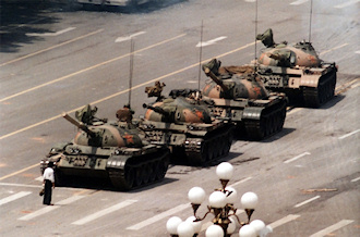 Tianasquare (1)