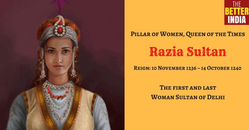 Razia-Sultan-First-last-Female-Ruler-Delhi
