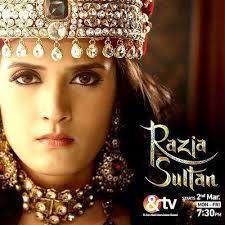 Razia Sultan
